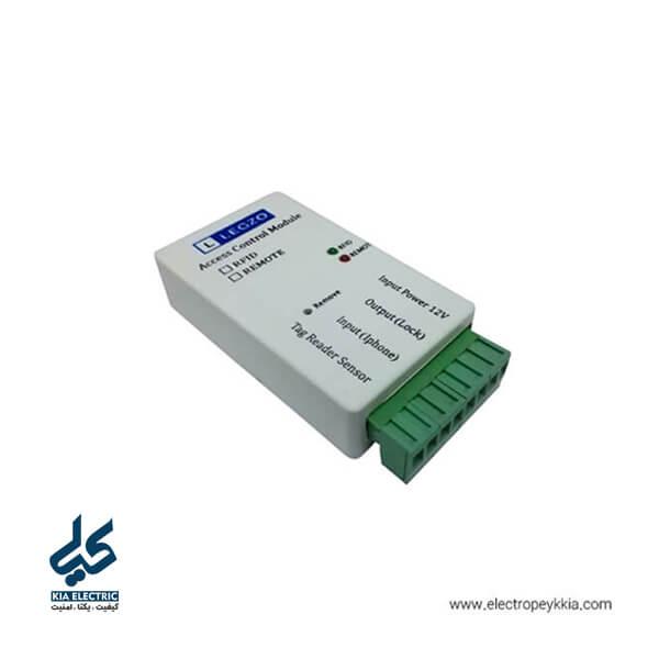 اکسس کنترل کارتی ریموتی لگزو