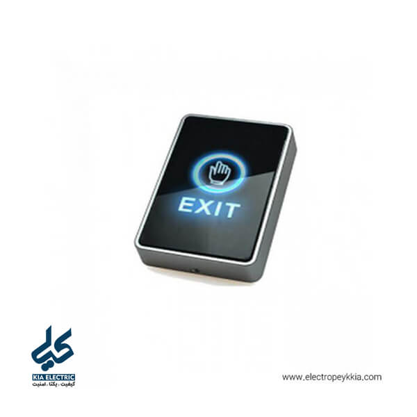 دکمه خروج لمسی UPB10